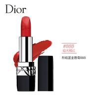 迪奥(Dior)烈艳蓝金唇膏-哑光888#