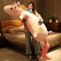 独角兽公仔网红玩偶少女毛绒玩具小马布娃娃女孩抱枕生日礼物