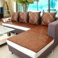 麻将凉席沙发垫客厅夏季坐垫夏天凉垫