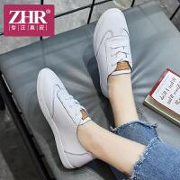 ZHR2019春季新款韩版小白鞋1992运动鞋平底休闲鞋子单鞋真皮女鞋