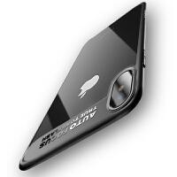 苹果X手机壳iPhoneX薄透明硅胶套全包男女