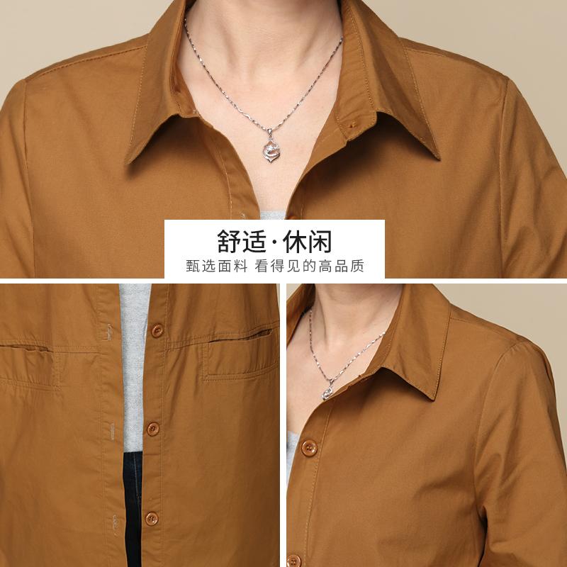 中年女春装薄外套中长款中老年秋衬衫上衣妈妈风衣40岁50
