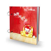 【新书店正品包邮】阿狸的时光宝石 红 梦之城 人民邮电出版社 9787115391926