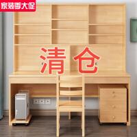书桌书架组合电脑台式桌家用儿童实木学习桌带书柜一体学生写字桌