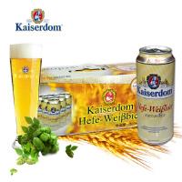 【1919酒类直供】凯撒白啤酒礼盒装500ml*12 德国进口啤酒 新品上架