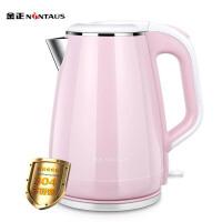 金正1.8L电热水壶304不锈钢电烧水壶电水壶开水壶电热水瓶