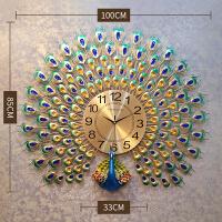 家用静音夜光挂表电子钟石英钟欧式时钟恋妆孔雀挂钟客厅创意钟表 26英寸