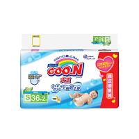 [当当自营]GOO.N大王 维E系列环贴式 婴儿纸尿裤 小号S36+2片(适合4-8kg)