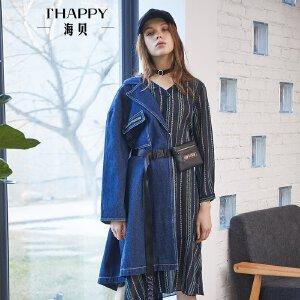 海贝2018春装新款女 西装领长袖装饰口袋拉链中长款蓝色牛仔外套