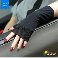 春夏季夏防紫外线防滑蕾丝开车驾驶薄款半指露指防晒手套女士 均码