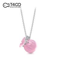 T400粉色玉髓福袋项链 B2835
