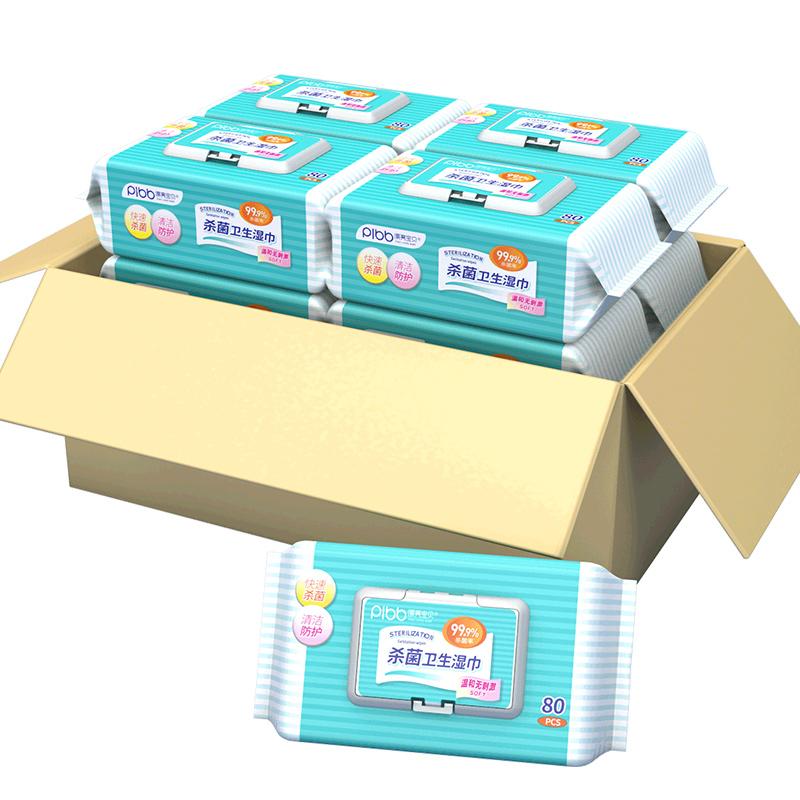 可爱多芦荟保湿卫生湿巾25片* 6包 加盖湿纸巾 女性私护专用