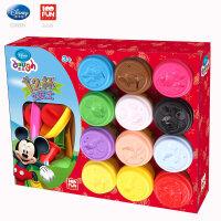 3d彩泥儿童安全 橡皮泥粘土玩具套装幼儿园手工泥环保儿童节礼物