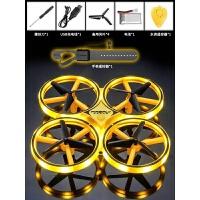 手势防撞体感智能悬浮感应飞行器手表无人机四轴遥控飞机儿童玩具 炫酷黄黑