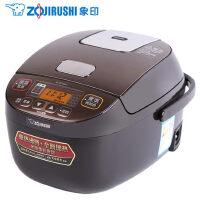 ZOJIRUSHI/象印 NL-BTH05C电饭煲智能家用迷你小型电饭煲1人-2人