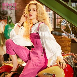 【低至1折起】妖精的口袋轩辕白姬 春秋季浪漫喇叭袖圆领蕾丝衫