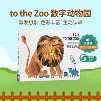 英文原版 123 to the Zoo 名家Eric Carle 吴敏兰推荐123第50本 幼儿童英语启蒙阅读教材绘本