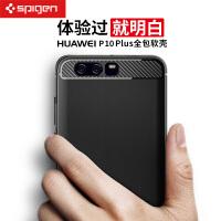 SPIGEN华为P10 plus/P10手机壳全包创意硅胶防摔保护套软新款潮