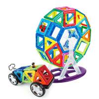 磁力片百变提拉积木玩具3-6-8-10岁构建片摩天轮 红色