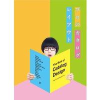 プロのカタログレイアウト平面字体搭配传单宣传册设计书