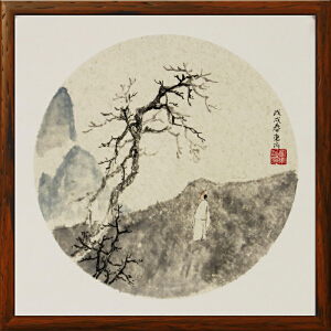 新派水墨文人画,南京艺术学院毕业刘东河R1192,画芯未装裱