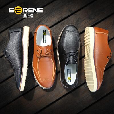西瑞休闲鞋男系带尖头软面皮鞋子简约轻便商务豆豆鞋韩版开车板鞋XR6317