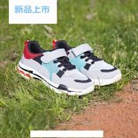 2018春季新款儿童运动鞋 男童网透气跑鞋 女孩韩版中大童学生单鞋