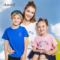 【300-200】安奈儿童装男女童T恤短袖纯棉全家新款洋气一家三口亲子装夏