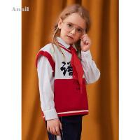 【3件3折:80.7】安奈儿童装女童毛衣秋新款国潮毛线背心中大童洋气针织衫马甲