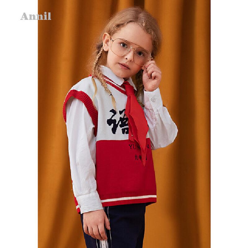 【活动价:152】安奈儿童装女童毛衣秋新款国潮毛线背心中大童洋气针织衫马甲 时尚版型,文字图案,个性撞色拼接