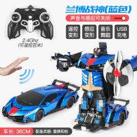 感应变形遥控汽车金刚机器人玩具充电动遥控车赛车儿童玩具车男孩 兰博战神-蓝色36CM (遥控+魔幻感应变形)