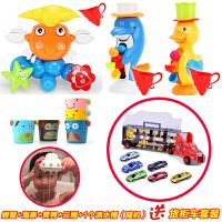 宝宝洗澡玩具套装转转乐海豚大黄鸭子婴幼儿儿童戏水水车女孩男孩