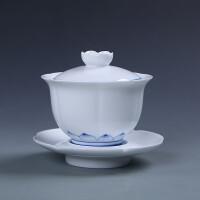 汉馨堂 茶杯 陶瓷手绘莲花复古白瓷功夫茶具泡茶杯茶碗三才盖碗大号