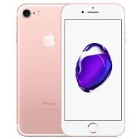 【送软性防爆膜+手机壳】Apple苹果 iPhone7 iPhone7 plus 苹果7 移动联通电信全网通公开版4G手机 32GB/128GB/256GB