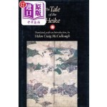 【中商海外直订】The Tale of the Heike