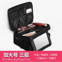 大容量化妆包跟妆师彩妆箱多层手提便携旅行洗漱品工具收纳盒