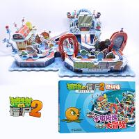 植物大战僵尸2奇妙时空之旅酷拼插宇宙极速大冒险 3-8岁儿童3D立体拼图儿童立体拼图拼插拼装益智游戏书纸质玩具书