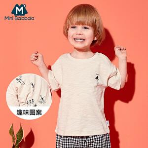 【尾品汇】迷你巴拉巴拉儿童短袖t恤2018新款夏季男小孩幼童圆领时尚体恤潮