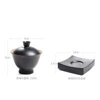功夫茶具套装茶道配件黑陶盖碗壶承创意泡茶三才杯家用简约办公室