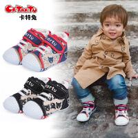 卡特兔crtartu男女宝宝机能鞋软底学步鞋子婴儿童透气防滑帆布鞋