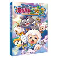 [封面有磨痕-YSY]-喜羊羊与灰太狼大电影5:喜气洋洋过蛇年(口袋书) 9787115306746 知礼图书专营店
