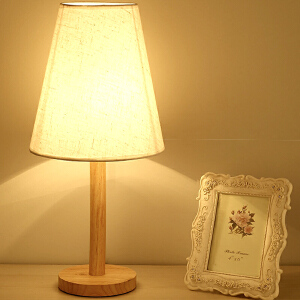 幽咸家居木艺台灯 卧室台灯 小木灯 实木底座 装饰布艺简约床头阅读灯 氛围灯YX-LMD0117