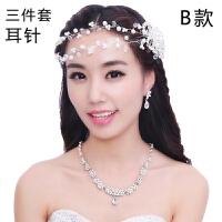 新娘头饰韩式甜美珍珠头花水钻项链耳环三件套装结婚纱礼服配饰品