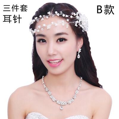 新娘头饰韩式甜美珍珠头花水钻项链耳环三件套装结婚纱礼服配饰品 发货周期:一般在付款后2-90天左右发货,具体发货时间请以与客服协商的时间为准