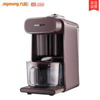 九阳(Joyoung)豆浆机K1智能家用咖啡饮品机全自动清洗无人破壁机DJ10R-K1咖啡色