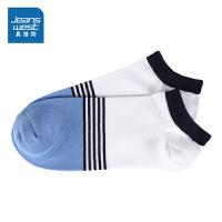 [秒杀价:4.9元,秒杀狂欢再续仅限4.6-4.10]真维斯男袜 夏装男装短袜简约拼色花纱间船袜