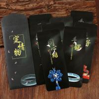 联盟古风定情物中国风创意书签 复古古风纸质卡片套装 古典学生文具礼物