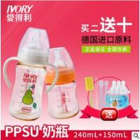爱得利 爱得利宽口径PPSU奶瓶套装150+240ml 安全材质12件套(含赠品)