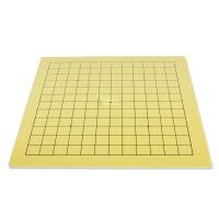 围棋棋盘 实木双面两用学生象棋五子棋盘大号厚重木制盘刻19路防水耐磨折叠