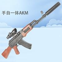 ak47*水晶吃�u玩具冲锋子弹儿童玩具枪男孩子玩具手抢